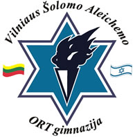 Lithuania School Logo